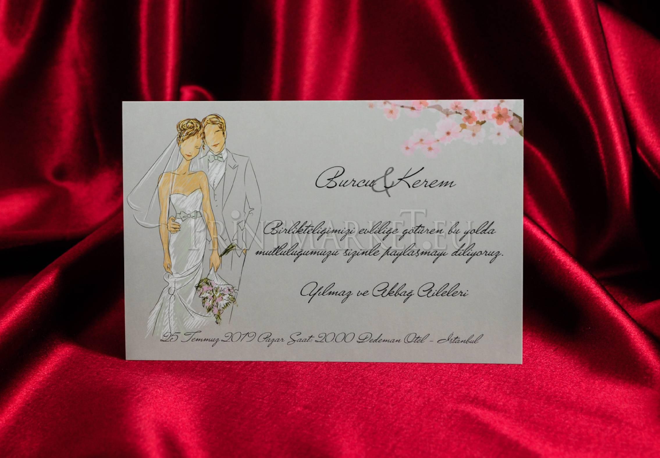 Юмором, открытка на свадьбу пример